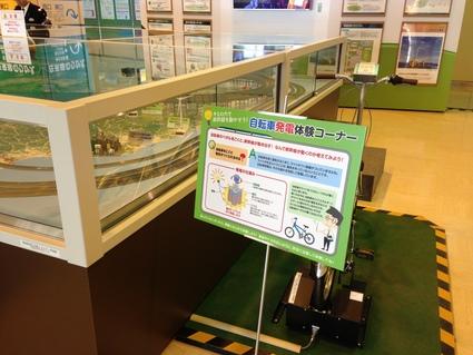 福島駅 「再生可能エネルギー情報館」_f0259324_10215751.jpg