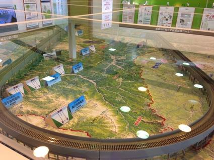 福島駅 「再生可能エネルギー情報館」_f0259324_10222895.jpg