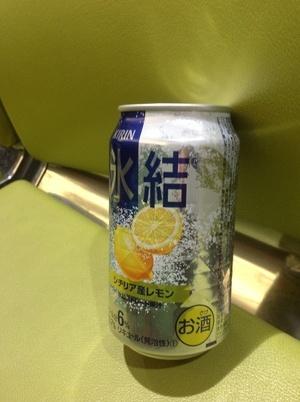 美味しかった 大阪 バゥ_d0084229_1929398.jpg