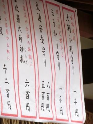 美味しかった 大阪 バゥ_d0084229_1929489.jpg