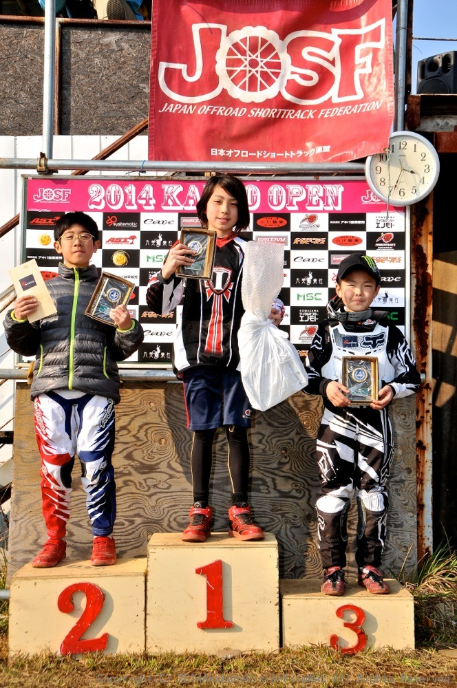 2014 KANTO OPEN VOL13:ジュニアクラス決勝 動画あり_b0065730_18135419.jpg