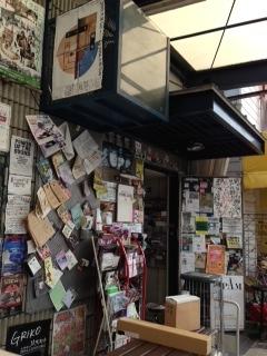 POLYSICS JAPAN TOUR 2014 ACTION!!! 岡山ペパーランド_b0209830_23172942.jpg