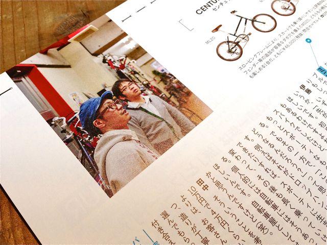 雑誌『anan』&『BICYCLE NAVI』リピト掲載 おしゃれ 自転車 女子_b0212032_2140462.jpg