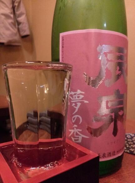 飲んで飲んで飲まれて飲んで_c0113733_23281594.jpg
