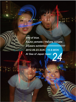 e0031142_1722227.jpg