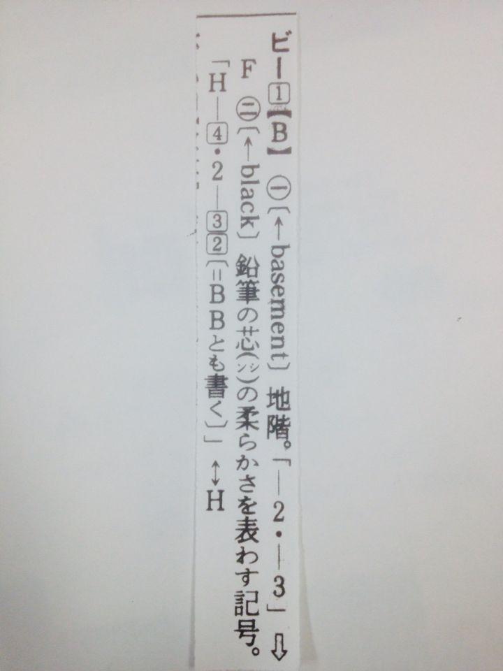 b0021251_13551987.jpg