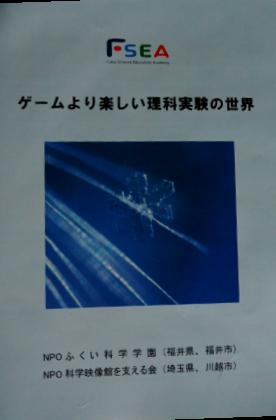 冊子が完成_b0115553_16121848.png