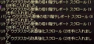 a0201367_2346134.jpg