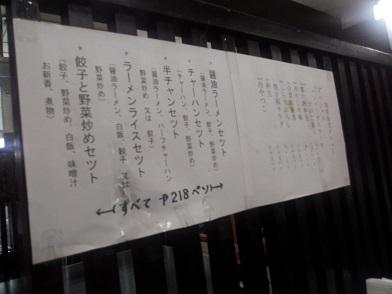 マニラ出張再び_f0045667_2215542.jpg