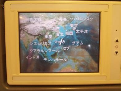 マニラ出張再び_f0045667_22163335.jpg