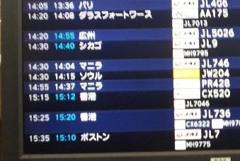 マニラ出張再び_f0045667_22165635.jpg