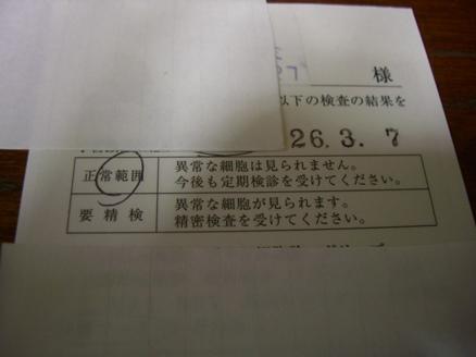 e0240973_201485.jpg