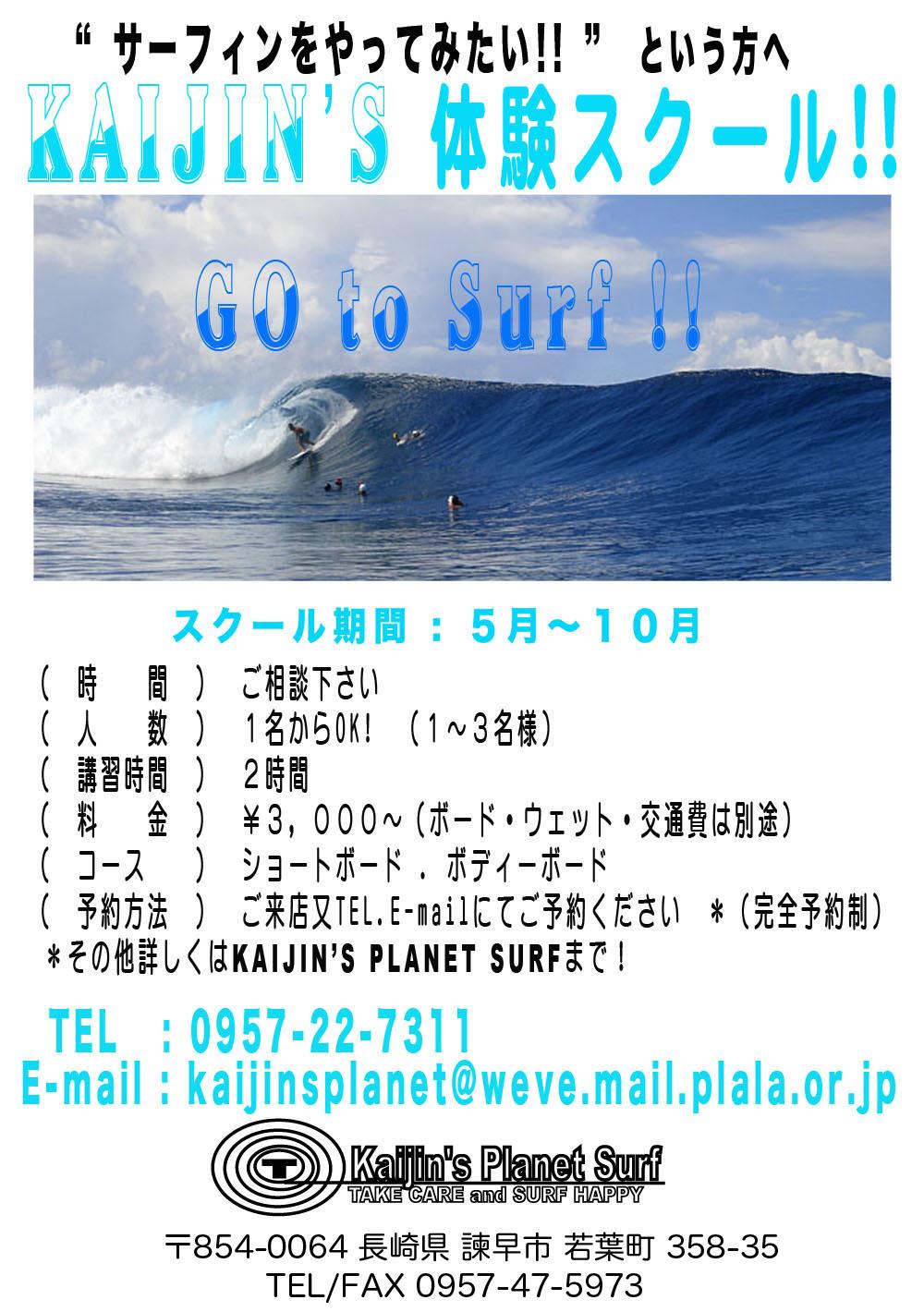 b0176483_1794230.jpg