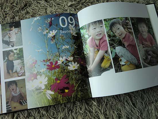 子どもの写真整理 フォトブック編2_c0293787_1510129.jpg