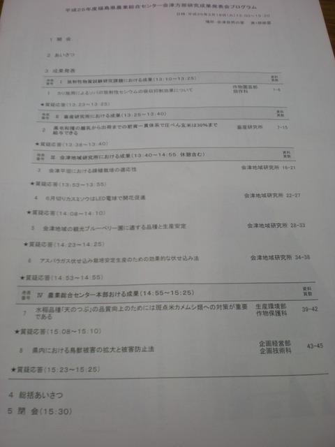 f0053392_1928439.jpg