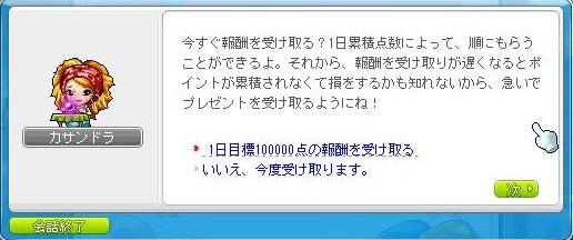 c0084904_19335913.jpg