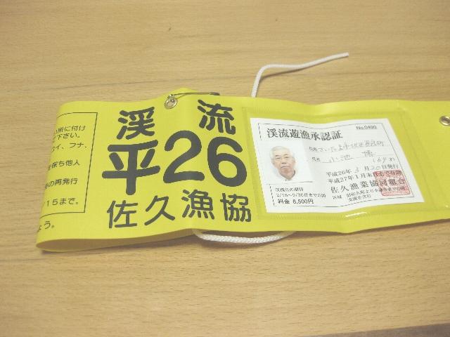 久しぶりの軽井沢_a0138609_20355749.jpg
