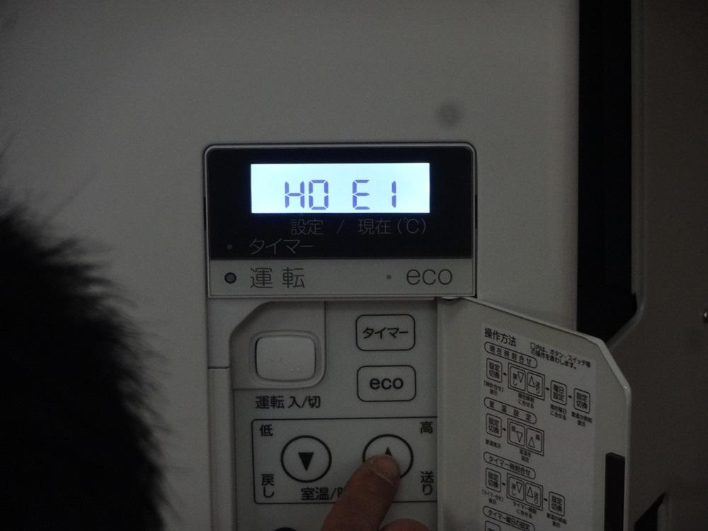 研修会_c0111229_18153927.jpg
