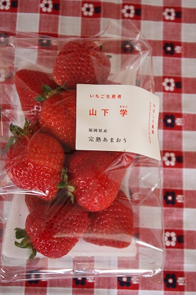 無農薬あまおういちごの販売もしています♡_c0127029_18414361.jpg