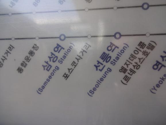 2014年3月 ソウル弾丸旅行~ホテル編~_d0219834_5472963.jpg