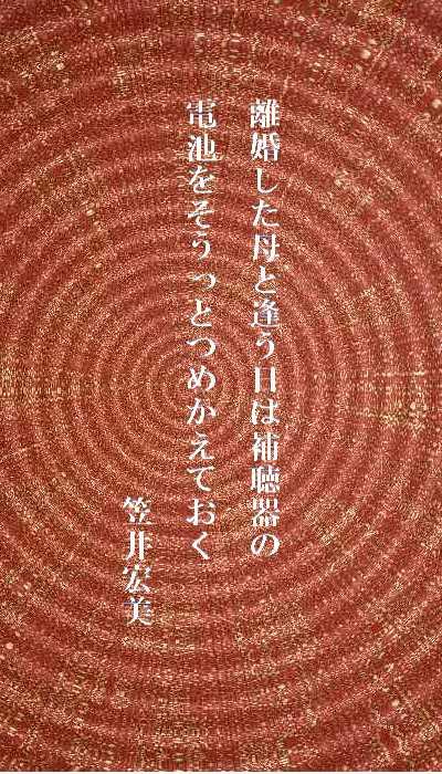 f0117041_7135145.jpg