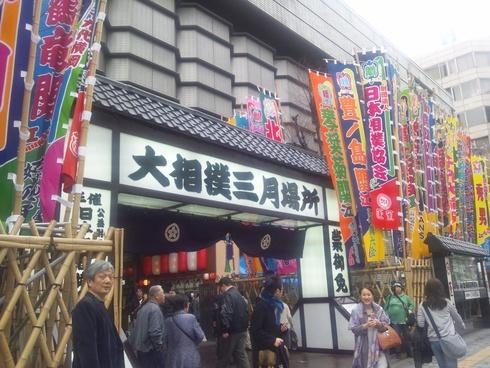 大阪場所に行ってきました_a0265743_20135523.jpg