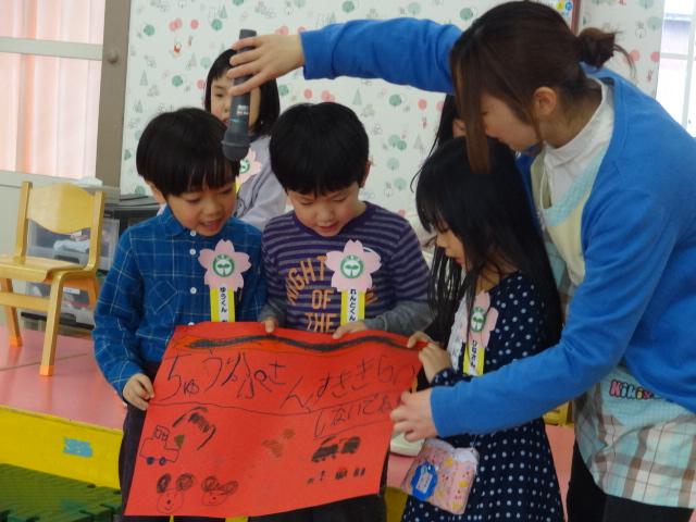 3月のお誕生会・お別れ会_d0166047_14392647.jpg