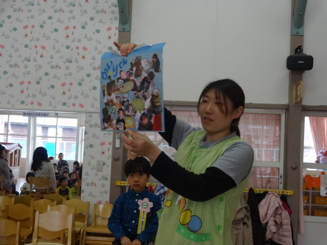 3月のお誕生会・お別れ会_d0166047_14515477.jpg