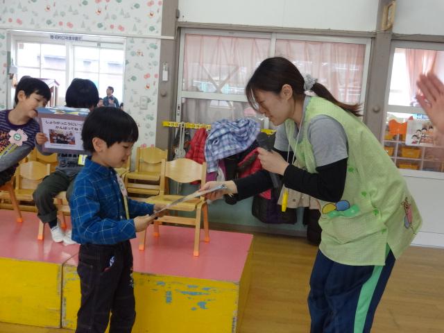 3月のお誕生会・お別れ会_d0166047_14535192.jpg