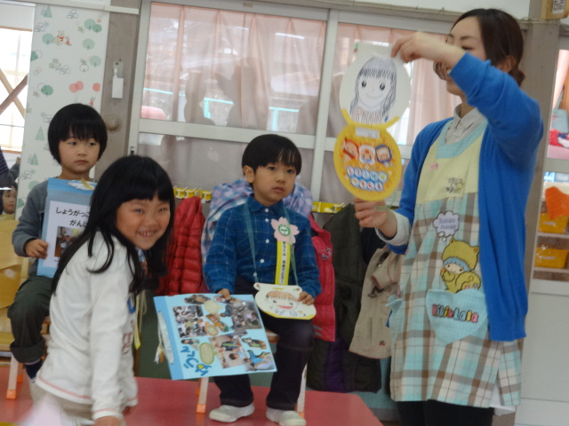 3月のお誕生会・お別れ会_d0166047_14565981.jpg