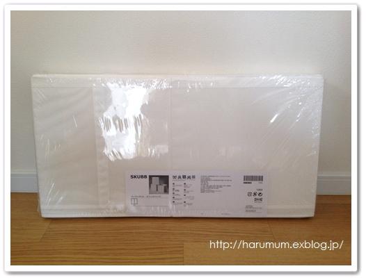 IKEAに行ってきました。_d0291758_1510185.jpg