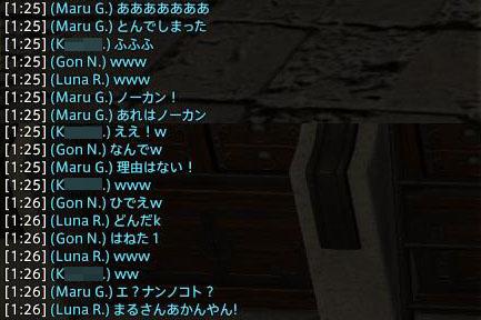 c0074259_1512933.jpg