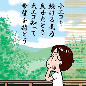 f0322969_1531010.jpg