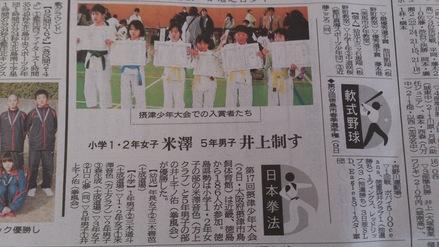 摂津大会_f0172281_14372524.jpg
