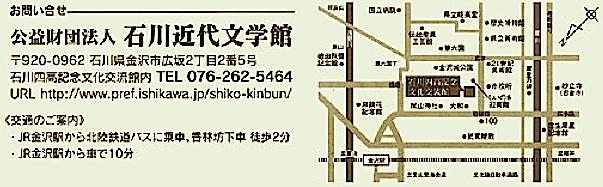 d0329286_10162725.jpg