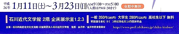 d0329286_10164641.jpg