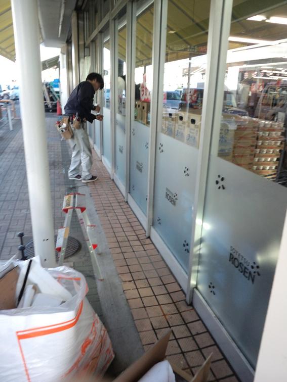 そうてつローゼン高田店様_b0105987_16453936.jpg