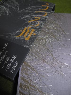 f0307792_20073530.jpg