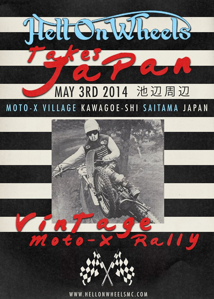Hell On Wheels takes Japan, A Vintage MX Rally!_f0200399_20313765.jpg