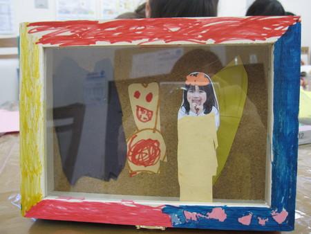松井山手教室 ~物語の主人公~_f0215199_12412011.jpg