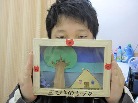 松井山手教室 ~物語の主人公~_f0215199_1242421.jpg