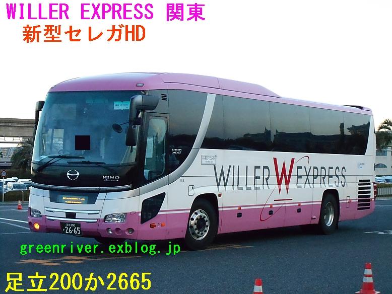 WILLER EXPRESS 関東 2665_e0004218_20335840.jpg