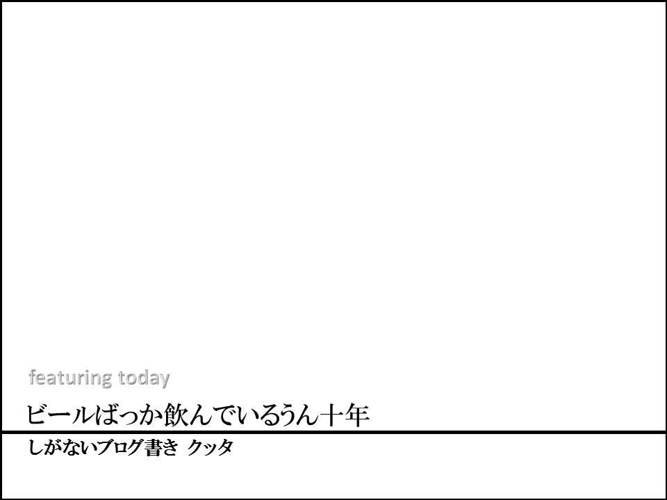 b0081121_8165862.jpg