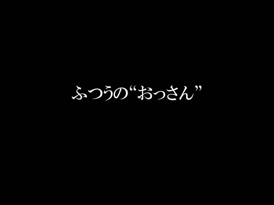 b0081121_8203519.jpg