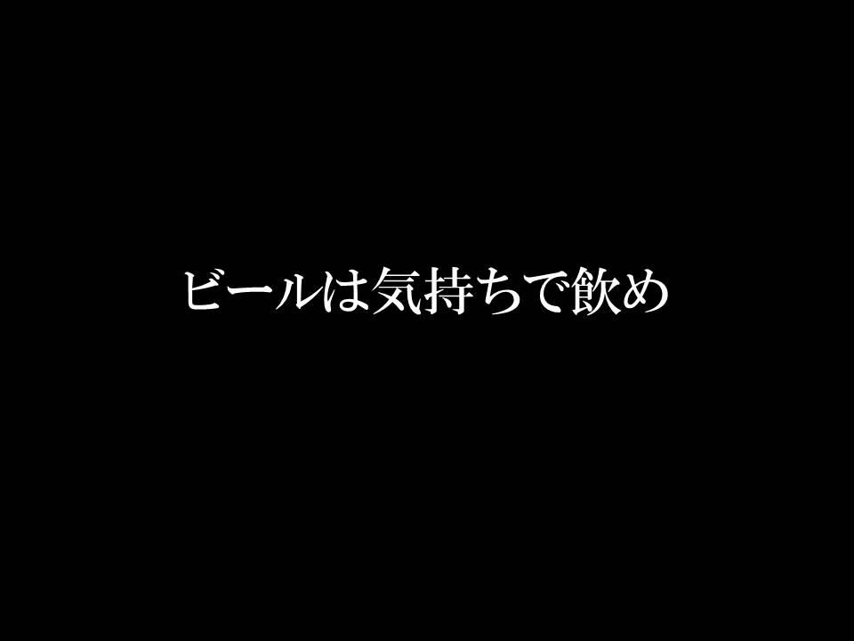 b0081121_8222782.jpg