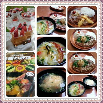そとでお食事withオット@びっくりドンキー♪_d0219834_1455876.jpg