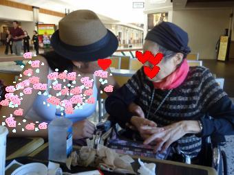 2013年11月親連れハワイ旅行~四日目・朝食そして帰国へ編♪_d0219834_5543456.jpg