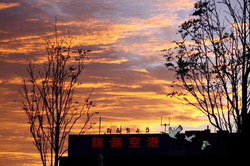 釧路空港あれこれ 3月21日_f0113639_12534763.jpg