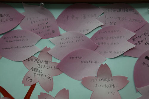 釧路空港あれこれ 3月21日_f0113639_12551271.jpg