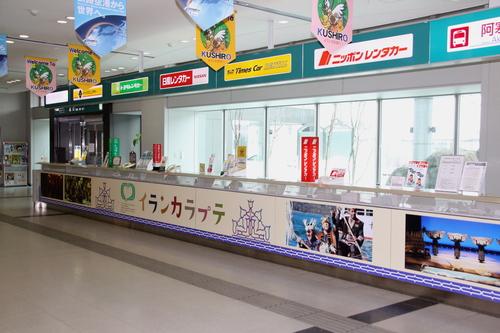 釧路空港あれこれ 3月21日_f0113639_1256217.jpg